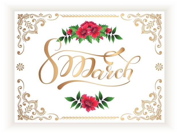 Tarjeta de felicitación del día internacional de la mujer 8 de marzo