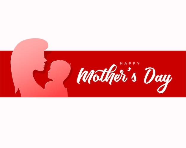 Tarjeta de felicitación del día de la madre feliz en estilo papel