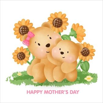 Tarjeta de felicitación del día de la madre feliz con lindo oso de peluche y su bebé.