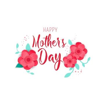 Tarjeta de felicitación del día de la madre con flores de origami flor.