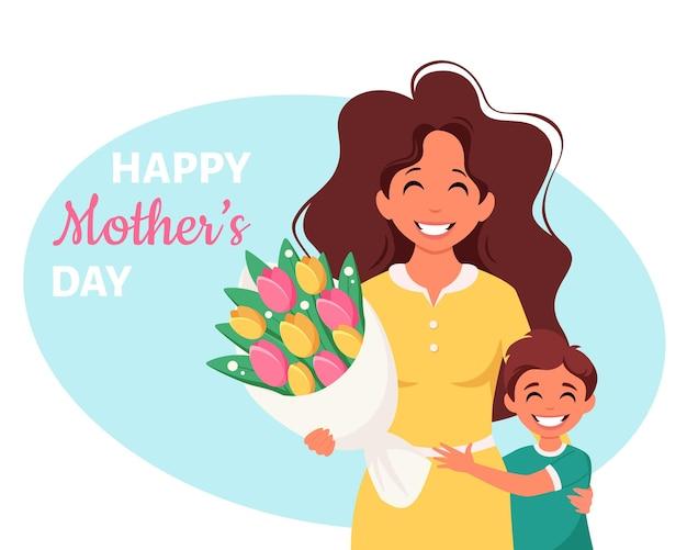 Tarjeta de felicitación del día de la madre mujer con hijo