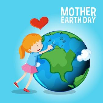 Tarjeta de felicitación para el día de la madre tierra con niña abrazando la tierra