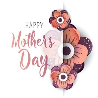 Tarjeta de felicitación del día de la madre