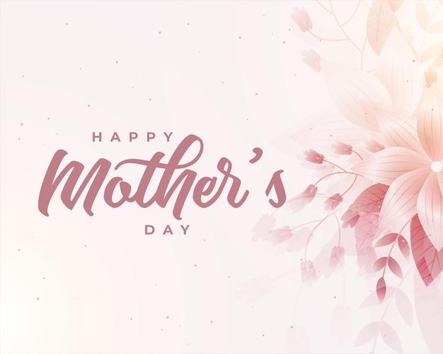 Tarjeta de felicitación del día de las madres felices con flores