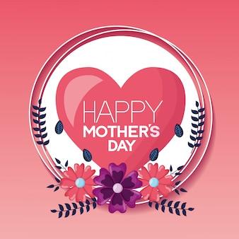 Tarjeta de felicitación del día de las madres felices