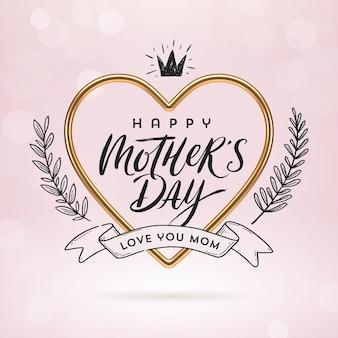 Tarjeta de felicitación del día de las madres. marco en forma de corazón dorado realista y elementos dibujados a mano.