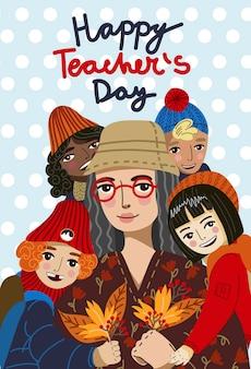 Tarjeta de felicitación para el día del maestro feliz. niños felices abrazando a su maestra