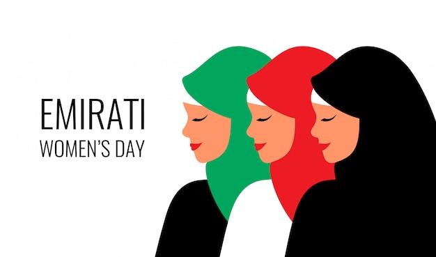 Tarjeta de felicitación del día de las mujeres emiratíes con una joven árabe con un colorido hijab