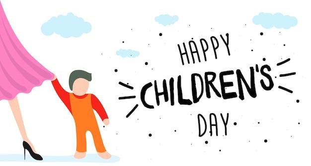 Tarjeta de felicitación del día de los niños felices, pancarta o póster. el niño pequeño se aferra al vestido de mamá. diseño de eventos de vacaciones familiares mundiales del 1 de junio. ilustración de vector con hermosa mujer y niño