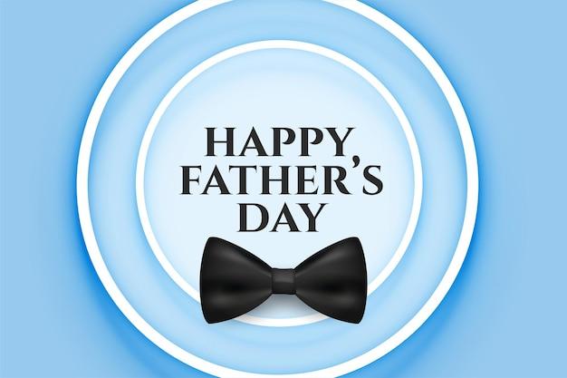 Tarjeta de felicitación del día del padre feliz de estilo minimalista