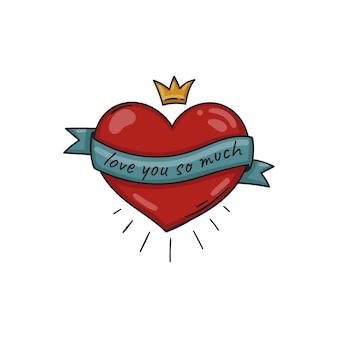 Tarjeta de felicitación del día de san valentín con corazón rojo. declaración de tarjeta de amor. te amo mucho texto