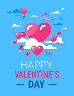 Tarjeta de felicitación del día de san valentín corazones rosados sobre nubes blancas en el cielo
