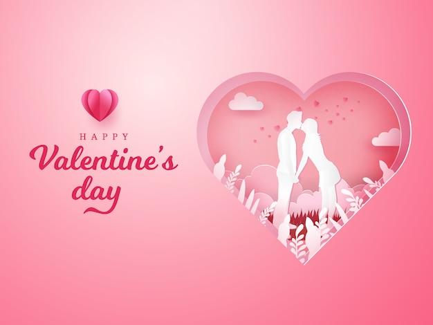 Tarjeta de felicitación del día de san valentín. pareja romántica besándose y tomados de la mano con el corazón tallado