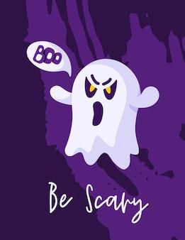 Tarjeta de felicitación de dibujos animados de halloween o póster de guardería: fantasma de halloween con cara espeluznante y letras de abucheo, espacio de copia, plantilla prefabricada