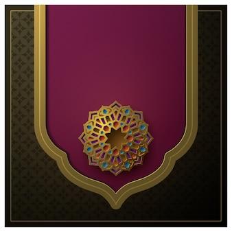 Tarjeta de felicitación con diseño floral islámico