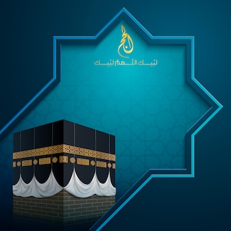 Tarjeta de felicitación de diseño islámico hajj