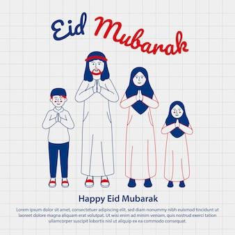 Tarjeta de felicitación del doodle de eid mubarak