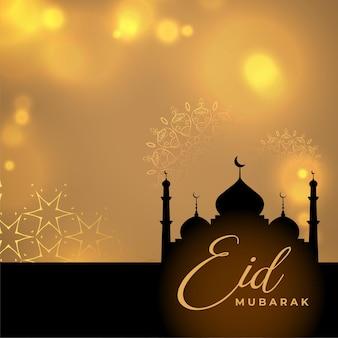 Tarjeta de felicitación dorada brillante eid mubarak