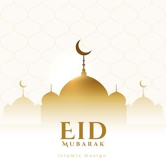 Tarjeta de felicitación dorada del festival eid mubarak