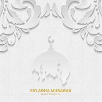 Tarjeta de felicitación eid adha mubarak blanca con diseño islámico de patrón floral de textura