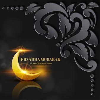 Tarjeta de felicitación de eid adha mubarak en oro negro con diseño islámico de patrón floral de media luna y textura