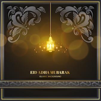 Tarjeta de felicitación eid adha mubarak oro negro con lámpara y textura diseño islámico con estampado floral