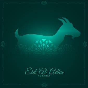 Tarjeta de felicitación eid al adha en estilo brillante