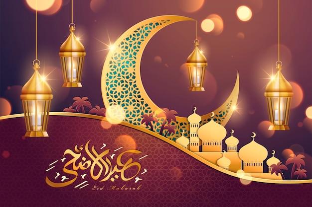 Tarjeta de felicitación de eid al-adha con media luna dorada y mezquita sobre fondo rojo burdeos en estilo de arte de papel
