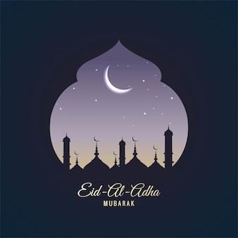 Tarjeta de felicitación de eid-al-adha mubarak