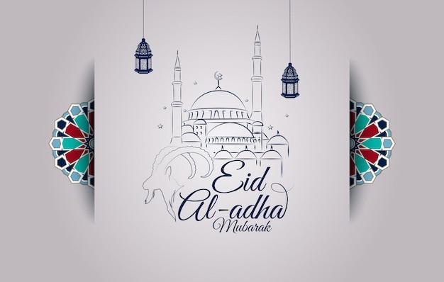 Tarjeta de felicitación eid al-adha con silueta de cabeza de cabra y mezquita