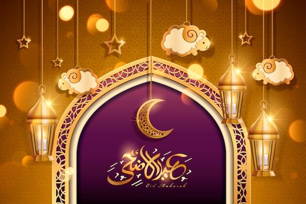 Tarjeta de felicitación de eid al-adha sobre fondo de arco con hermosas ovejas colgando en el aire en estilo de arte de papel