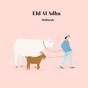 Tarjeta de felicitación de eid al adha. tomar una vaca cabra oveja para sacrificio. ilustración del vector para la tarjeta de felicitación de eid