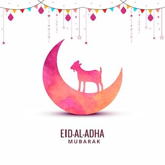 Tarjeta de felicitación de eid al-adha para vacaciones musulmanas