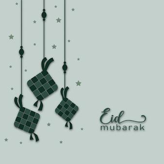 Tarjeta de felicitación eid mubarak en color verde