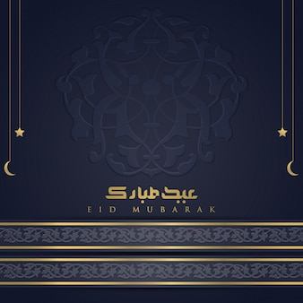 Tarjeta de felicitación eid mubarak diseño floral islámico con caligrafía