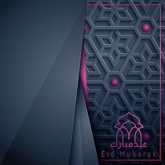 Tarjeta de felicitación eid mubarak con diseño geométrico.