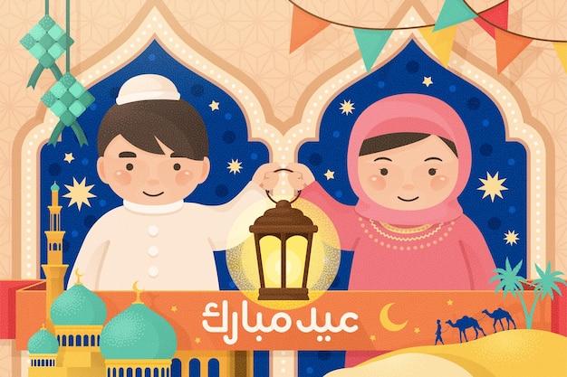 Tarjeta de felicitación de eid mubarak con dos musulmanes sosteniendo linternas en mezquita, diseño plano