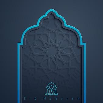 Tarjeta de felicitación eid mubarak fondo de diseño islámico
