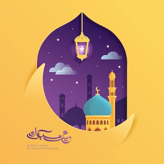 Tarjeta de felicitación de eid mubarak con hermosa luna creciente y mezquita nocturna
