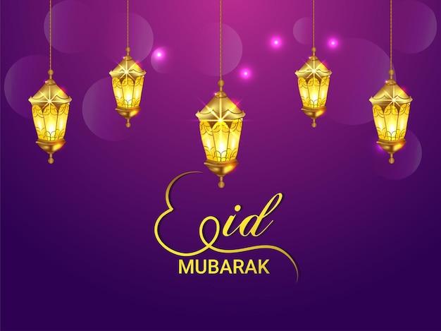 Tarjeta de felicitación de eid mubarak con linterna dorada sobre morado