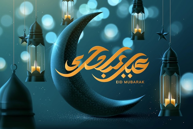 Tarjeta de felicitación de eid mubarak con media luna azul, lámparas de ilustración 3d y luces borrosas