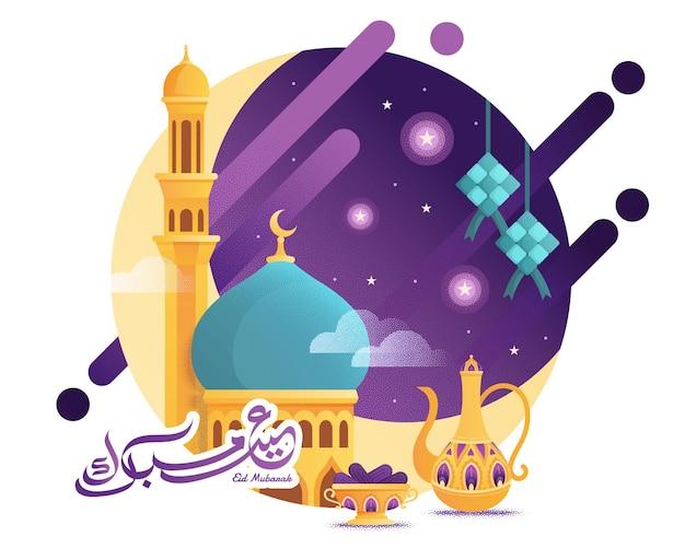Tarjeta de felicitación de eid mubarak con mezquita en la noche en estilo plano