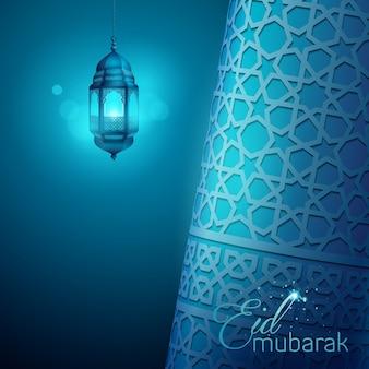 Tarjeta de felicitación eid mubarak