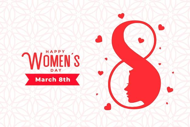 Tarjeta de felicitación elegante del 8 de marzo feliz día de la mujer