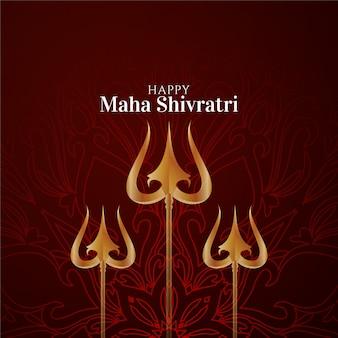 Tarjeta de felicitación elegante decorativa maha shivratri con trishool