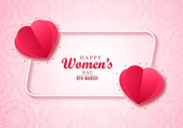 Tarjeta de felicitación elegante del día de las mujeres