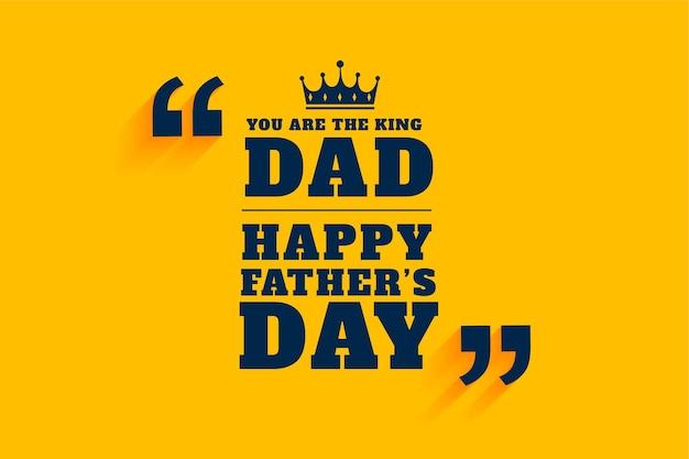 Tarjeta de felicitación elegante del mensaje del día del padre