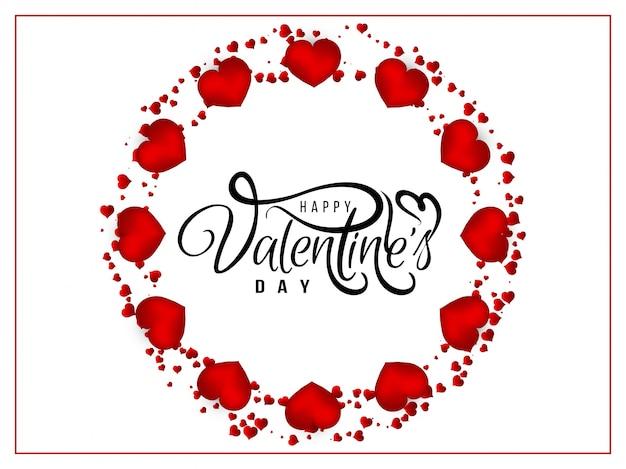Tarjeta de felicitación feliz abstracta del día de san valentín