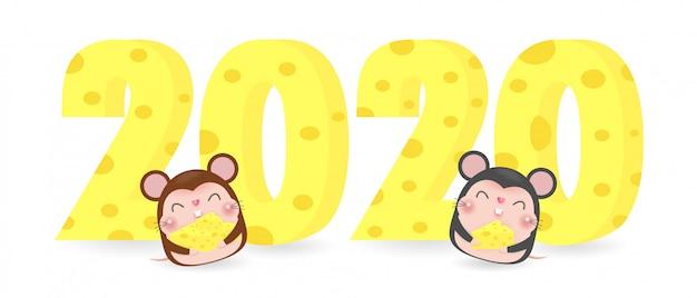 Tarjeta de felicitación de feliz año nuevo 2020 con lindo mouse y queso