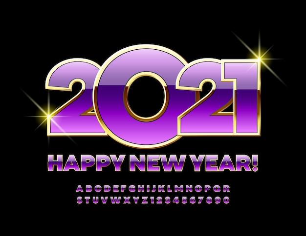 Tarjeta de felicitación ¡feliz año nuevo 2021! fuente de lujo. números y letras del alfabeto morado y dorado
